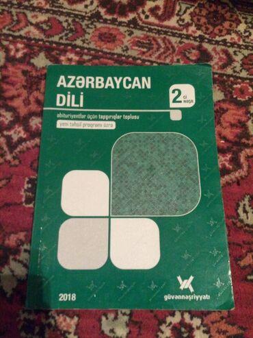 Guven Azerbaycan dili toplu 2018 Güvən Azərbaycan dili toplu 2018