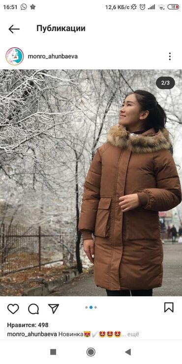 купи продай in Кыргызстан | MERCEDES-BENZ: 1)Продаю куртку оверсайзкупила недавно