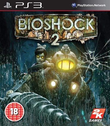 """Bakı şəhərində """"BioShock"""" PS3"""