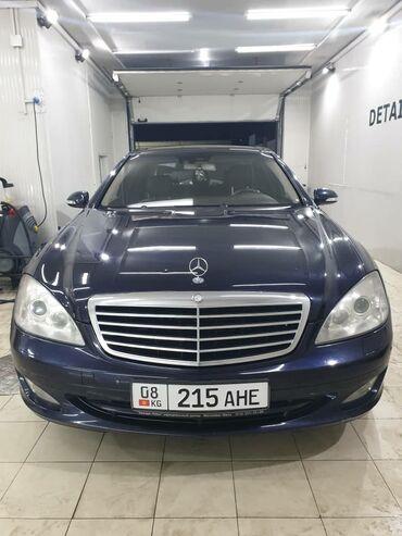 купить двигатель мерседес 124 2 5 дизель в Кыргызстан: Mercedes-Benz S-Class 5.5 л. 2005 | 200000 км