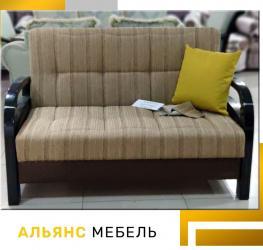 заменить фасады кухонной мебели в Кыргызстан: Диван Диваны выгодные цены и большой ассортимент!мебель для