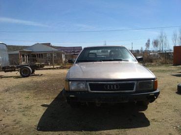 Audi 100 в Бактуу долоноту