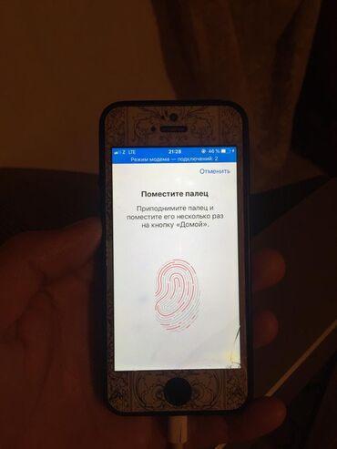 сенсорная плита бош в Кыргызстан: Samsung Galaxy S20 16 ГБ Белый