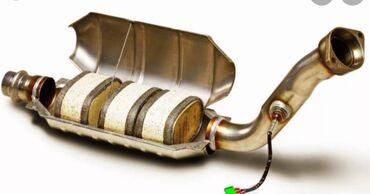 Автозапчасти - Состояние: Б/у - Токмок: Скупка катализаторов все виды машин куплю дорого от 30.000с 50.000