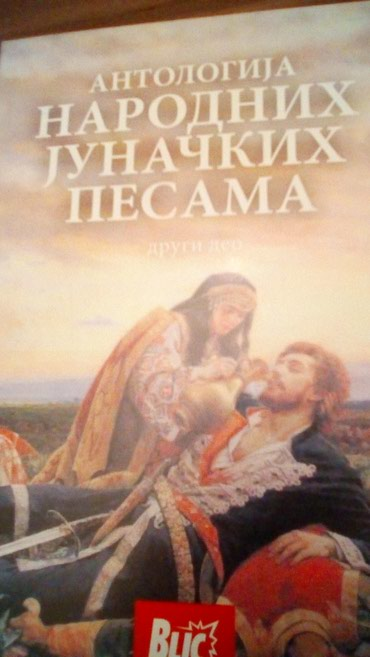 Mini knjiga  antologija narodnih junackih pesama 2 deo - Belgrade
