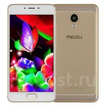 Продаю Meizu m3s в отличном состоянии в Бишкек
