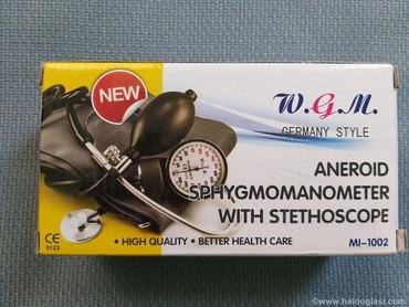 Manometri - Srbija: Merač Krvnog Pritiska Klasični-Analaogni Sa Manometrom, Stetoskopom i