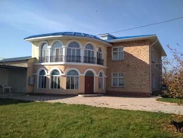 подбор краски для авто бишкек в Кыргызстан: Продается большой дом в 15 мин езды от города. Все условия!
