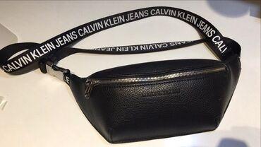 Zenska kozna torba trendy - Srbija: Calvin Klein torbica ( pederuša ) Kupljena u Fashion&Friends i pla