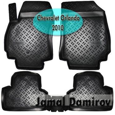 Bakı şəhərində Chevrolet Orlando 2010 üçün poliuretan ayaqaltılar.