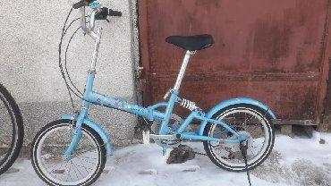 велосипед для детей 3 6 лет в Кыргызстан: Складной скоростной велосипед из Кореи Диски 167 скоростейСостояние
