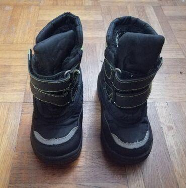 Aro 24 3 mt - Beograd: Rucanor čizme, veličina 24