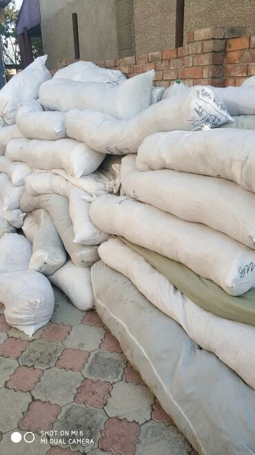 сухой лед бишкек in Кыргызстан   ОСВЕЩЕНИЕ: Швейный мусор ж/м көк-жар сухой, бесплатно, выйдет около 2 портера или