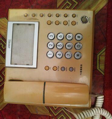 Стационарный телефон Цена:200 Торг есть. Город Кара-Балта