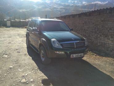ssangyong rexton в Кыргызстан: Ssangyong Rexton 3.2 л. 2003