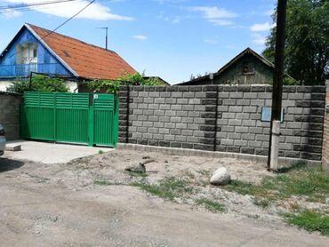 hero 3 kamera в Кыргызстан: Продам Дом 33 кв. м, 3 комнаты