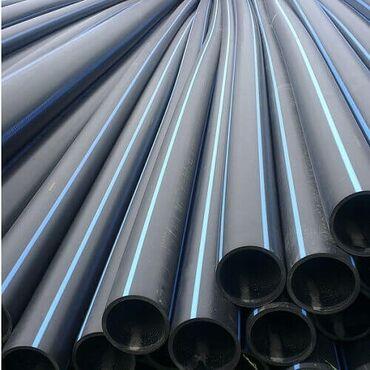 Трубы полиэтиленовые. Собственное производство в Бишкеке. Диаметр до