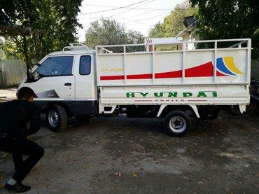 услуги портера для переездов, доставки грузов, личных вещей и строй.ма в Бишкек