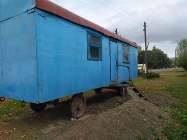 Другой транспорт - Кыргызстан: Вагон сатылат