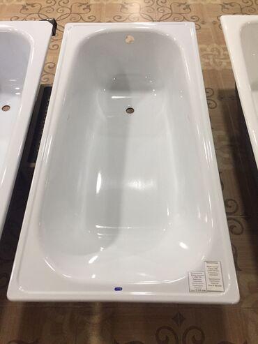 Ванная стальная L150/75 Караганда