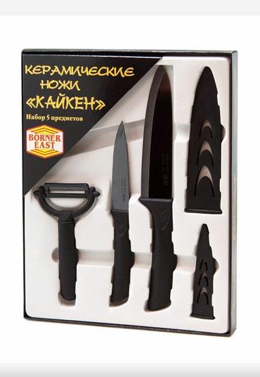 Набор керамических ножей Кайкен 5 в Бишкек