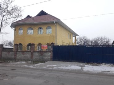 продаю новый  особняк!!! район восточного автовокзала,улица осмонкулов in Бишкек