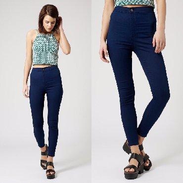 размер 26 27 в Кыргызстан: Женские джинсы Topshop S