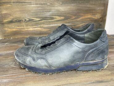 ремонт обувь в Кыргызстан: Ремонт, реставрация одежды   Обувь