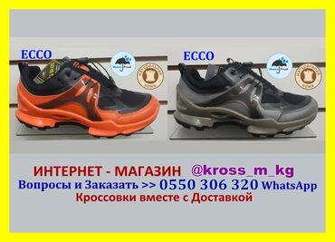 спортивные кроссовки мужские в Кыргызстан: Ecco Biom C-Trail мужские кроссовки обувь Экко непромокаемые осень