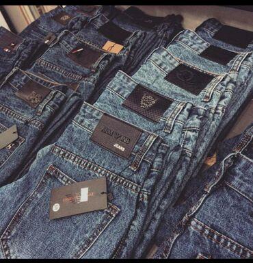 muzhskaja odezhda 40 h godov в Кыргызстан: Распродажа мужских джинс, взрослые Молодёжки подростковые, оптовые цен