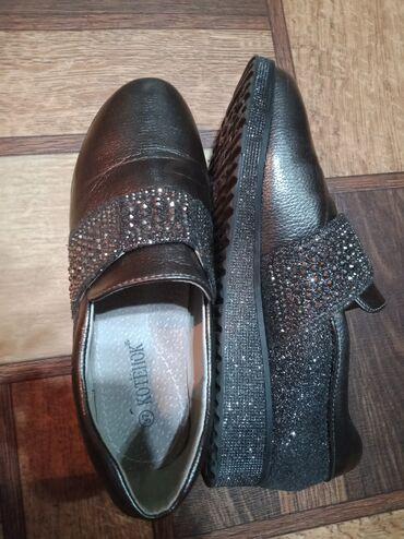 котенок в Кыргызстан: Туфли в отличном состоянии!!размер 36-37,фирма котенок