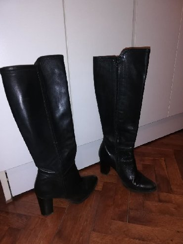 Bata, kožne čizme. 36 broj i veci kalup, jer ja svu drugu obucu nosim