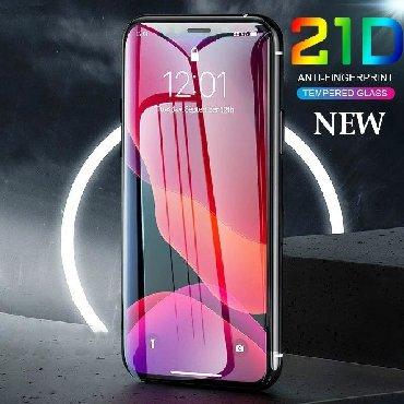 Zaštitno staklo   Srbija: Iphone 11 21D zastitno staklo. Kompletna zastita za vas telefon