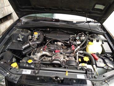 Subaru Forester 2 л. 2004 | 240000 км