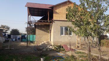 продаю автобус в Кыргызстан: Продам Дом 105 кв. м, 3 комнаты