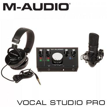 Студийный набор M-Audio Vocal Studio Pro. Главной составляющей этого
