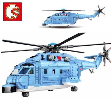 """Konstruktor Lego """"Helikopter""""🔹Ölkə daxili pulsuz çatdırılma 📦🔹İç boyut"""