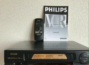 video kaset - Azərbaycan: Video magnitafon Philips ela veziyetde кассетный видеомагнитофон Phili