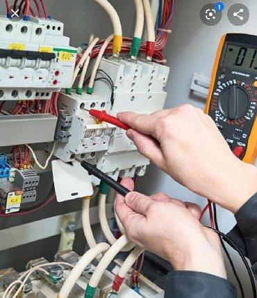 электрик верхолаз в Кыргызстан: Электрик электрик электрик электрик электрик электрик электрик