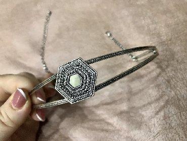 Ostali nakit - Srbija: Nova kruta ogrlica