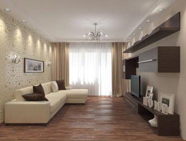 1-2-3 ком Шикарные квартиры в центре в Бишкек