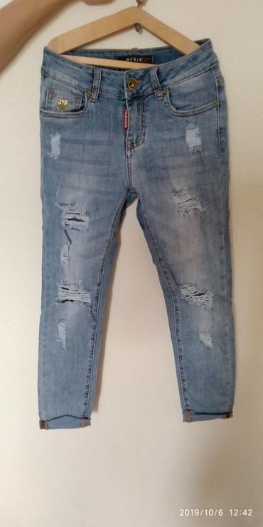 женские джинсы 26 размер в Кыргызстан: Новые джинсы, размер 26.(укороченные)