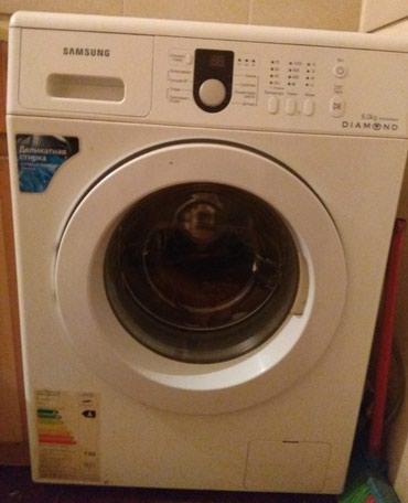 Bakı şəhərində Dual Avtomatik Washing Machine Samsung 6 kg.