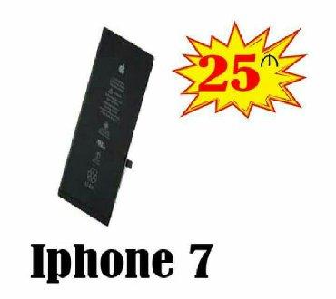 c-yeni-iphone-5 - Azərbaycan: IPhone 7 batareyası 25 AZN.Məhsullarımız tam keyfiyyətli və