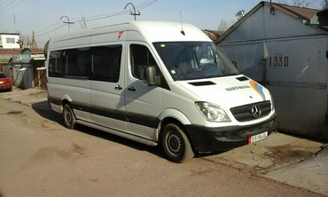 Пассажирские перевозки - Сокулук: Бус на заказ 19 мест