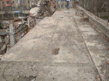 продаю плита перекрытия пустотки 63 45 штук есть в Бишкек