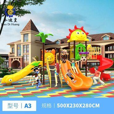Детские игровые комплексы на заказ из Китая  срок доставки 25-30 дне