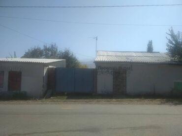 цена сони плейстейшен 3 in Кыргызстан | ПОСТЕЛЬНОЕ БЕЛЬЕ И ПРИНАДЛЕЖНОСТИ: Шок цена!!! Продаем отличный, финский дом!3 комнаты.Кухня. Есть