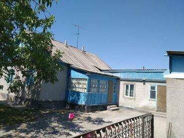 продам дом в токмаке в Кыргызстан: Продам Дом 100 кв. м, 8 комнат
