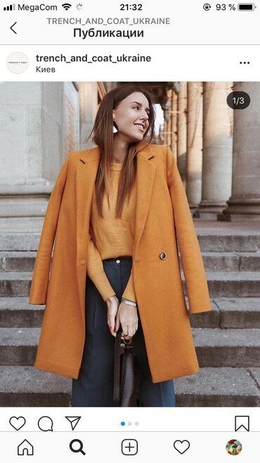 Пальто 38 размер. Пооизводство Франция. Новые.Будь стильной, яркой